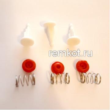 Набор клапанов 3шт.для Karcher K2-K5 9.001-110