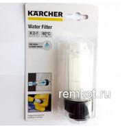 Фильтр тонкой очистки для мойки Karcher K2-7 2.642-794