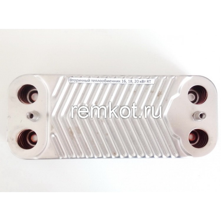 Цены на теплообменник оазис 2014 прайс на теплообменник beretta ciao 24 csi