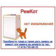 Хомут стальной с резинкой 2 1/2 (75-80)