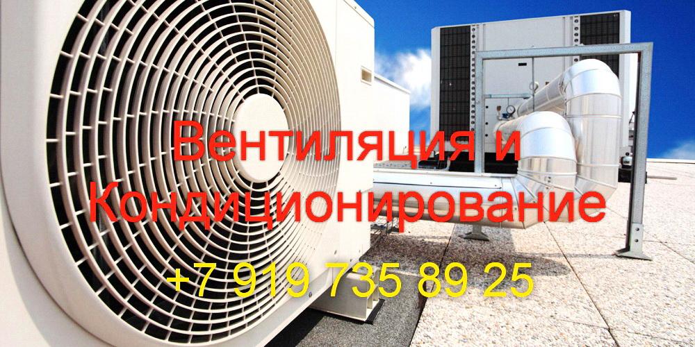 ventilation1